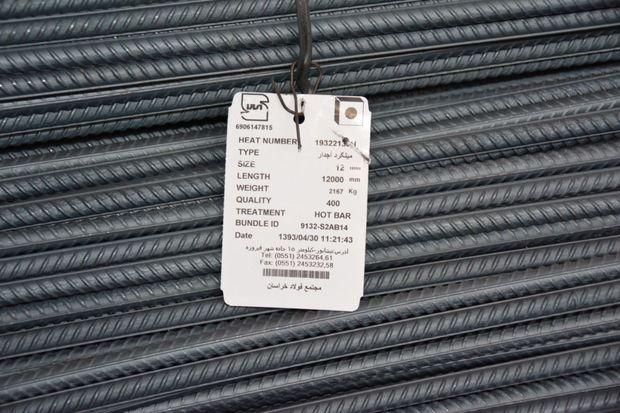 فروش فولاد خراسان ۶۶ درصد افزایش یافت