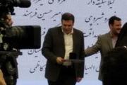 شهردار لاهیجان  به عنوان یکی از مدیران  تلاشگر جشنواره ملی تلاشگران کشور  انتخاب  شد