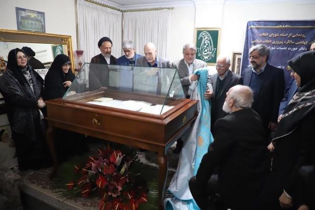 رئیس شورای شهر تهران به عنوان «اهداگر برتر» تجلیل شد