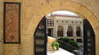 موزههای تهران تعطیل نشدند