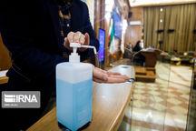 مواد ضدعفونیکننده از سوی اتاق بازرگانی زنجان توزیع میشود