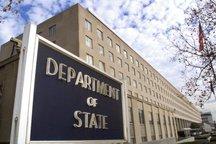 آمریکا 12 شخص و شرکت را به اتهام همکاری با برنامه هستهای ایران تحریم کرد