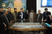 سکههای ۷۰۰ ساله ضرب تبریز در حرم مطهر رضوی رونمایی شد