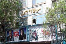 آغاز بازسازی بزرگترین پردیس سینمایی شمالغرب در تبریز