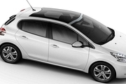 آغاز طرح سه روزه فروش محصولات ایران خودرو+ جزییات