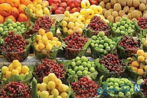 نرخ میوه ارزان شد