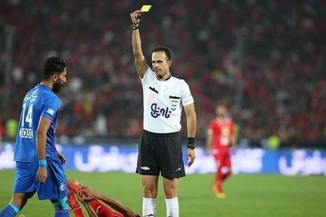 قضاوت داوران ایرانی در رقابت های AFC CUP
