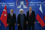 گفت و گوی سه جانبه روسای جمهور ایران، روسیه و ترکیه
