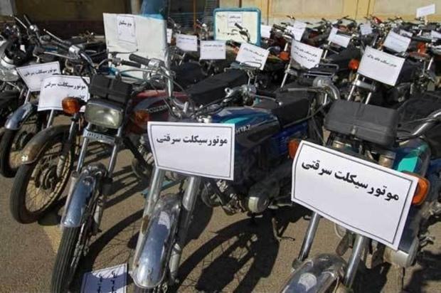سارق موتورسیکلت های مسروقه را به اتباع بیگانه می فروخت