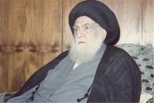 نظر آیت الله خوئی در رابطه با جمهوری اسلامی، پس از تشکیل آن چه بود؟+سند