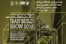 نمایشگاه بین المللی صنعت ساختمان در مشهد گشایش یافت