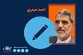 چرا پیشنهاد سخنگوی شورای نگهبان ناتوان دانستن مردم از شناخت کاندیدای صالح است؟