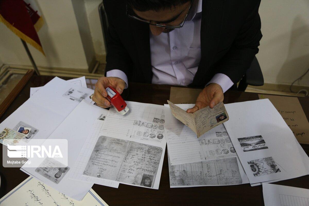 ساعات کاری ادارات ثبت احوال خراسان شمالی افزایش یافت