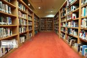 تعطیلی کتابخانه های عمومی کهگیلویه و بویراحمد تا ۲۲ فروردین ادامه دارد