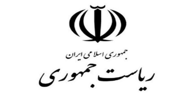 نگاهی به دارایی های روسای جمهور ایران + تصاویر