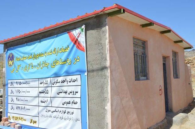 ۸۰ درصد مسکن مددجویان کمیته امداد در روستاها ساخته میشود