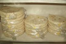 عرضه نان های بسته بندی بدون شناسه های بهداشتی در هر شرایطی ممنوع است