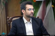 وزیر ارتباطات: مسائل فیلترینگ در اختیار وزارت ارتباطات نیست /دولت از فضای مجازی صیانت میکند