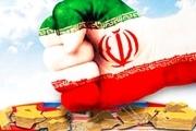 آمریکا بخشی از تحریم های تجاری ایران را لغو کرد/ پول های ایران آزاد می شوند/ ژاپن و کره جنوبی 90 روز فرصت دارند معاملات خود با ایران را کامل کنند