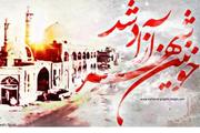 مسئولان ردهبالای کشوری در سوم خرداد به خرمشهر بیایند