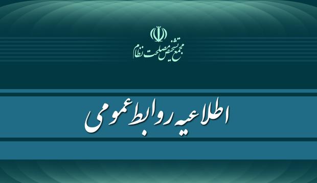 تذکر جدید مجمع تشخیص در مورد طرح اصلاح قانون انتخابات ریاست جمهوری
