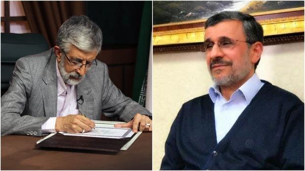 حدادعادل پاسخ اتهام سنگین احمدی نژاد را داد