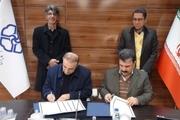 فنی حرفهای و دانشگاه کردستان تفاهم نامه همکاری امضا کردند