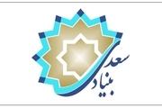 شور و شوق  فارسی آموزان خارجی در تهران