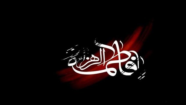 مداحی ایام فاطمیه/ محمود کریمی +دانلود