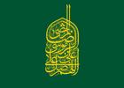 مولودی میلاد امام رضا / میثم مطیعی+ دانلود
