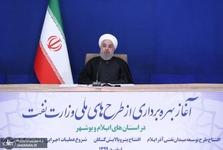 روحانی: آمریکا ناچار به برداشتن تحریمها خواهد بود