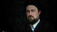 تسلیت سید حسن خمینی به آیت الله محسنی گرکانی