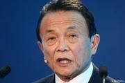 ژاپن تامین هزینه اعزام نیرو به خاورمیانه را تصویب کرد
