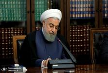 تسلیت رئیس جمهور به حجت الاسلام والمسلمین مروی