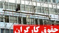 آخرین خبر از حق سنوات و حقوق کارگران/ اصلاحیه به نفع کارگرها می شود یا به ضرر آنها؟