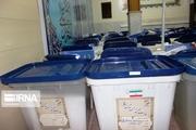 ۲۹۳ نامزد برای احراز ۲۰ کرسی استان اصفهان در مجلس رقابت میکنند