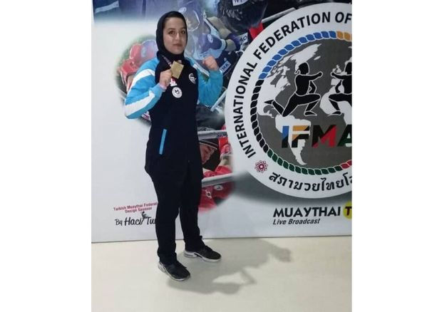 بانوی مشهدی برنده مدال طلای مسابقات جهانی موی تای ترکیه شد