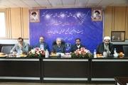 گردهمایی مدیران عامل آرامستانهای کشور دربهشت زهرا (س) برگزار شد