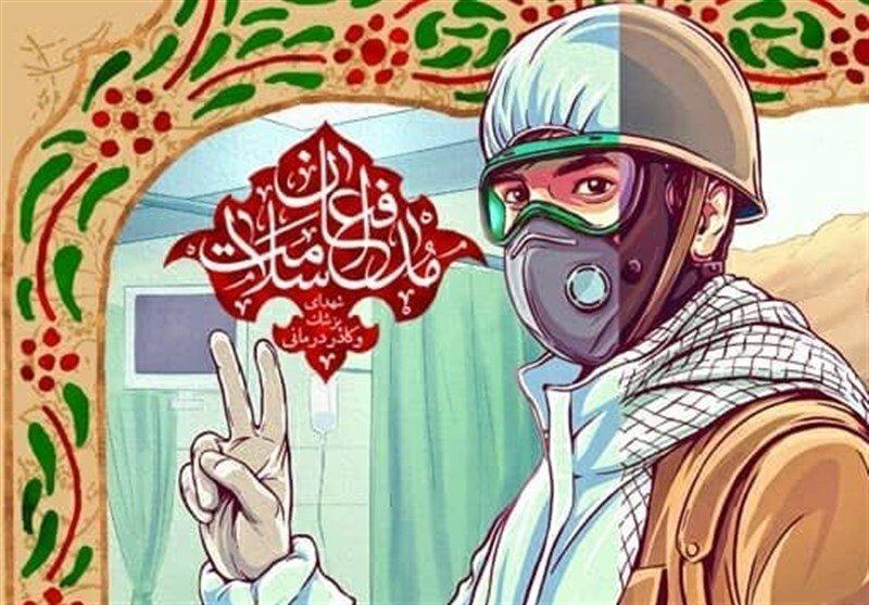 محمد شکری شهید مدافع سلامت شد