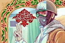 لیلا بهمن زاده به شهدای مدافع سلامت پیوست