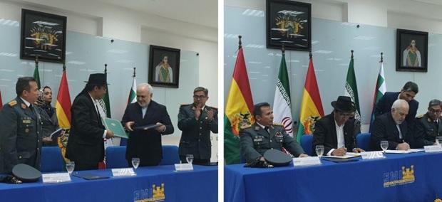 امضای یادداشت تفاهم همکاریهای توسعهای میان ایران و بولیوی