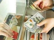 نرخ ۴۷ ارز بین بانکی در 30 بهمن 98
