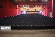 جشنواره فیلمنامهنویسی و عکس نشاط و مهربانی در اردبیل برگزار میشود