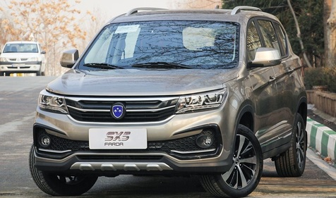اعلام شرایط فروش خودرو شاسی بلند FMC SX۵ با تخفیف 40 میلیون تومانی +جزییات