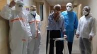 پیرمرد 97 ساله دشتستانی کرونا را شکست داد+عکس
