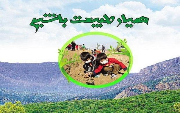 42 هزار همیار طبیعت در کرمانشاه وجود دارد