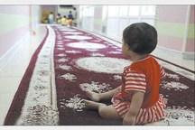 250 زوج خراسان شمالی متقاضی فرزندخواندگی هستند