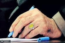 تکذیب یادداشت منتسب به رهبر انقلاب بر یکی از کتب طب اسلامی