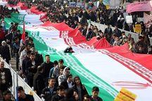 مسیرهای راهپیمایی ۱۳ آبان در شهر یزد مشخص شد