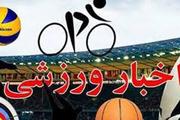 کمک فوتبالیست برایتون انگلیس به مردم قزوین